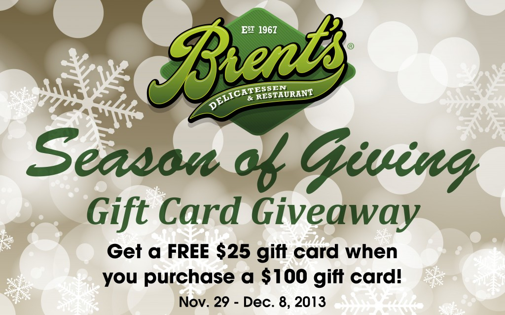gift card holiday giveaway