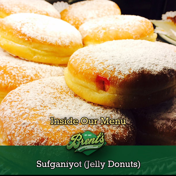 Inside Our Menu: Sufganiyot (Jelly Donuts)
